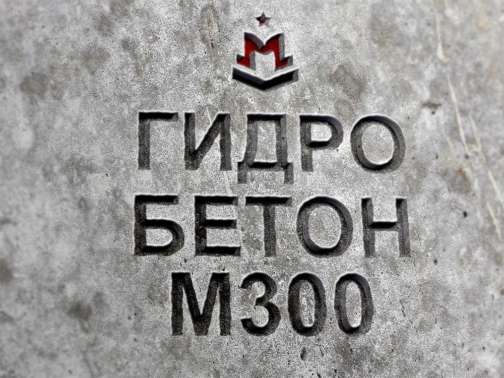 Бетон м300 купить в подольске купить бетон в севастополе